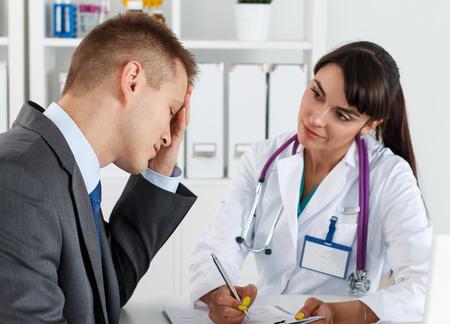 膣内射精障害を医師に相談
