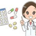 【薬局/ドラッグストア/市販の性力剤ランキング】おすすめ|種類|効果