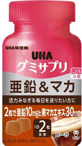 グミサプリ亜鉛&マカ/UHA味覚糖