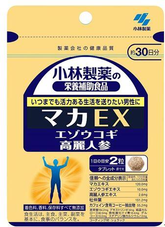 マカEX/小林製薬