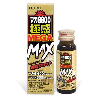 マカ 6600 極感